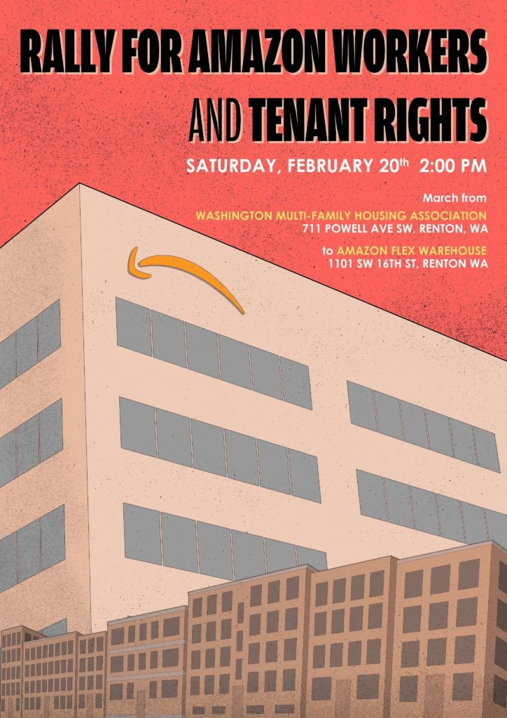 Poster for 2021/02/20 rally by Labor, Tenants Rights, and Socialists in solidarity of Unionization at Amazon and Tenant Rights. The Amazon logo is inverted to a frown on an office high rise in the background.